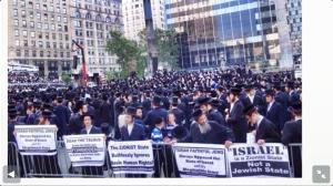 美國正統猶太教徒抗議以色列的好戰國策